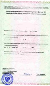 File1060